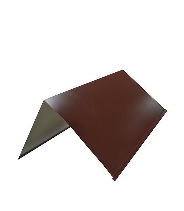 Конек для металлочерепицы 200х200 мм, 2 м коричневый RAL 8017