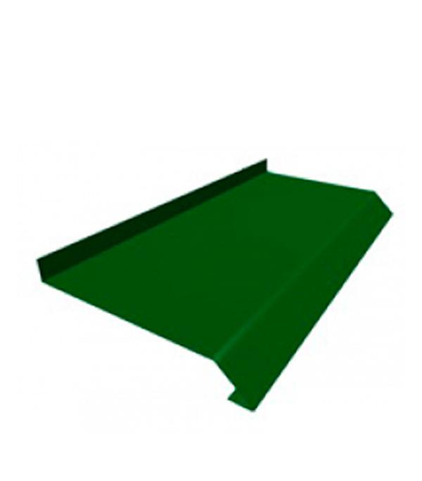 Отлив зеленый 190х2000 мм RAL6005