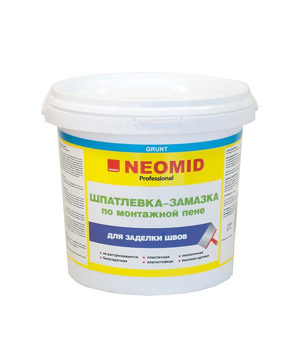 Шпатлевка-замазка NEOMID для заделки швов по монтажной пене 1.4 кг шпатлевка neomid по монтажной пене 5 кг