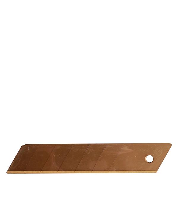 Лезвие для ножа Brigadier прямое титановое покрытие 25 мм (5 шт)