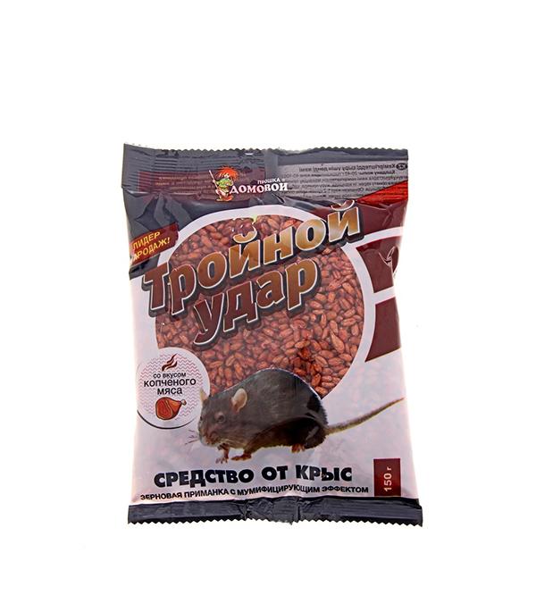 Зерновая приманка от крыс и мышей Тройной удар (зерно в пакете) 130 г средство защитное грызунофф зерновая приманка 100 г в пакете и коробочке