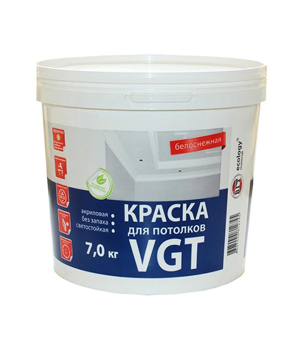 Краска в/д для потолка белоснежная VGT 7 кг