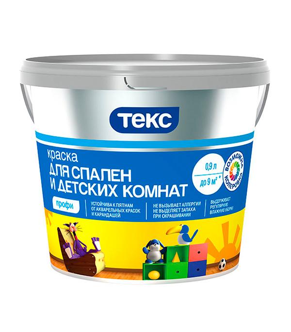 Краска в/д для детских комнат и спален профи основа A Текс 0,9 л