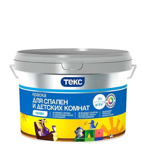 Краска в/д для детских комнат и спален профи основа A Текс 1,8 л
