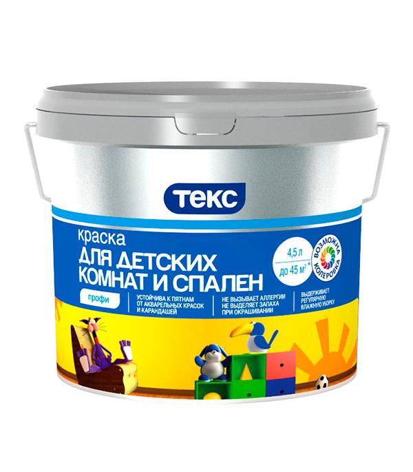 Краска в/д для детских комнат и спален профи основа A Текс 4,5 л