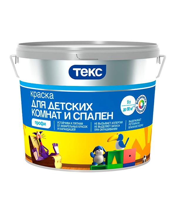 Краска в/д для детских комнат и спален профи основа A Текс 9 л
