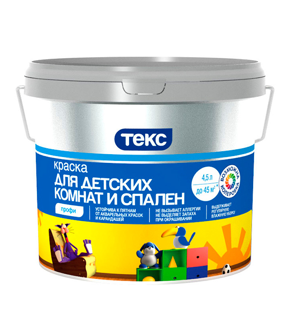 Краска в/д для детских комнат и спален профи основа D Текс 4,5 л