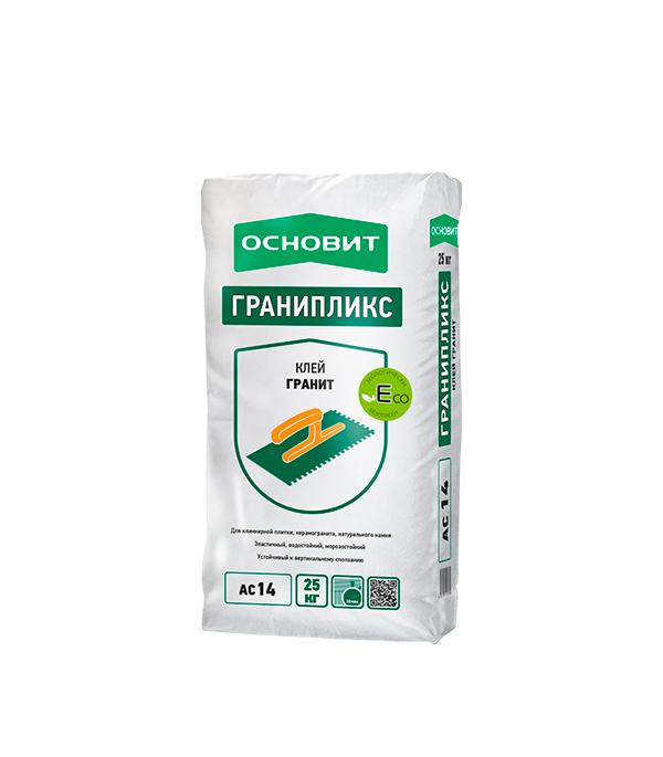 Основит Гранипликс АС14 беспылевой (клей для плитки) 25 кг