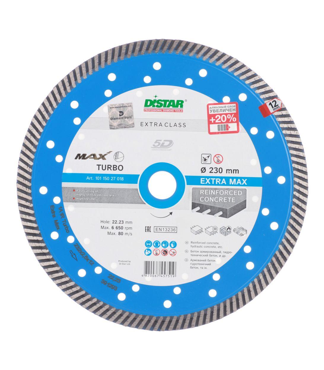 Диск алмазный турбо DI-STAR 5D 230x22,2 мм диск алмазный турбо с лазерной перфорацией 230х22 2 мм gross 73034