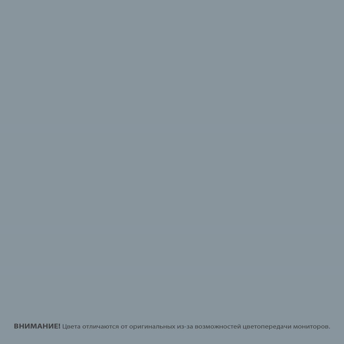 Затирка Киилто №42 сине-серый 3 кг