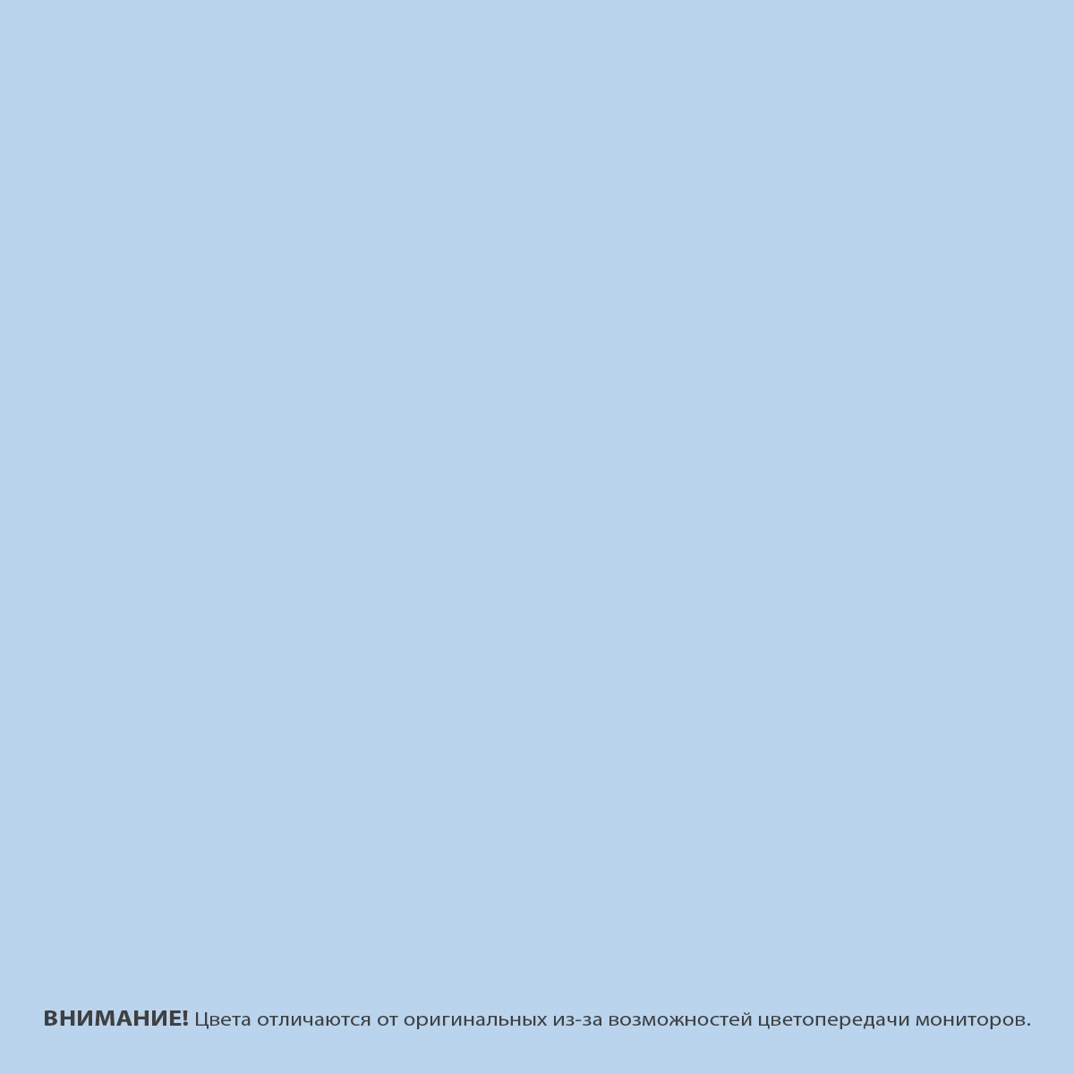 Затирка Киилто №90 ледяной синий 3 кг