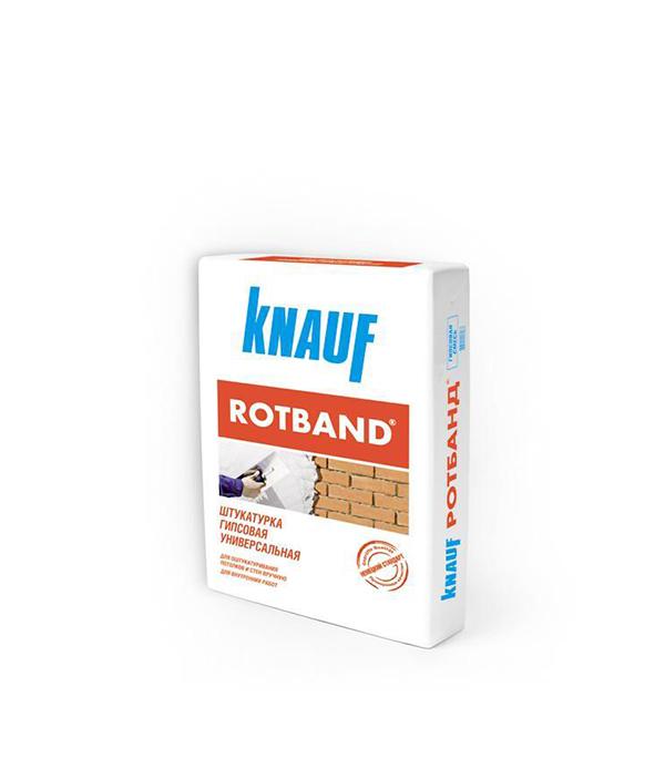 Штукатурка гипсовая Knauf Ротбанд 10 кг штукатурка knauf унтерпутц цементная фасадная 25кг