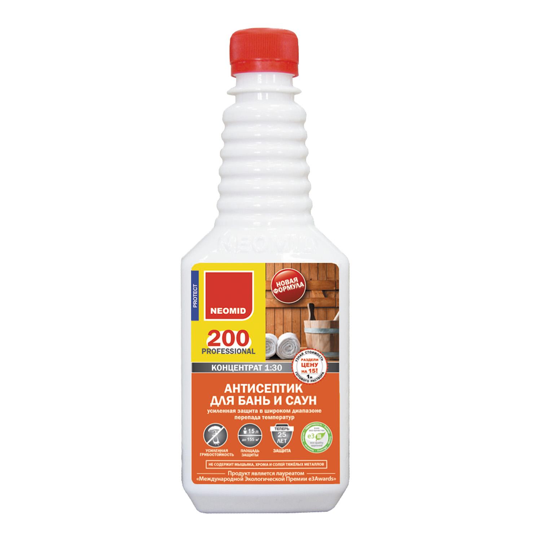 Антисептик Неомид 200 для бань и саун концентрат 1:30 0,5 л