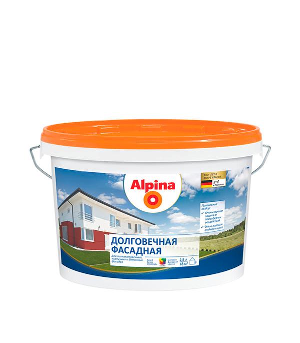 Краска в/д фасадная Alpina долговечная база 1 2.5 л краска фасадная силоксановая матовая база b2 белинка 1 86л