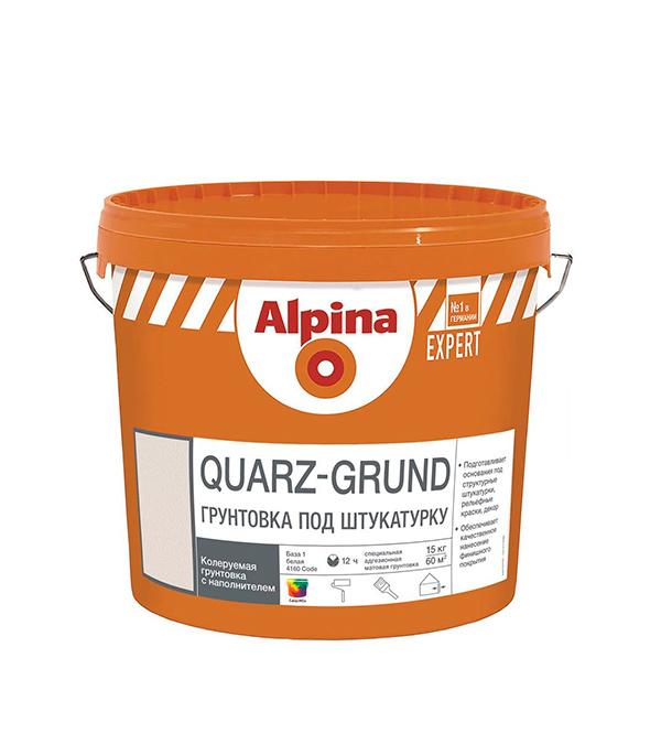 Кварцгрунт Alpina EXPERT 16 кг