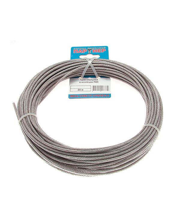 Трос стальной в оболочке PVC d2/3 мм (20 м)
