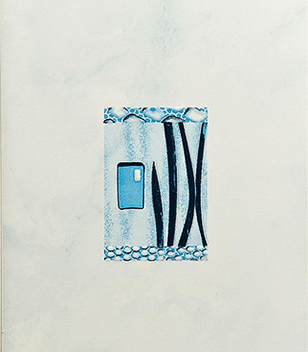 Плитка декор 200х300х7 мм Каррара голубая