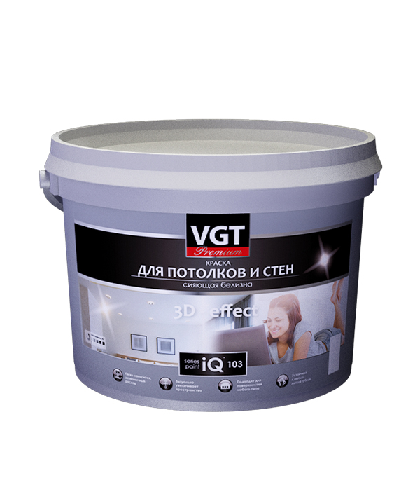Краска в/д для потолков и стен iQ103 сияющая белизна матовая VGT 9 л
