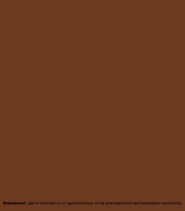 """Эмаль ПФ-266 Текс Универсал красно-коричневая универсал 22 кг от Строительный Торговый Дом """"Петрович"""""""