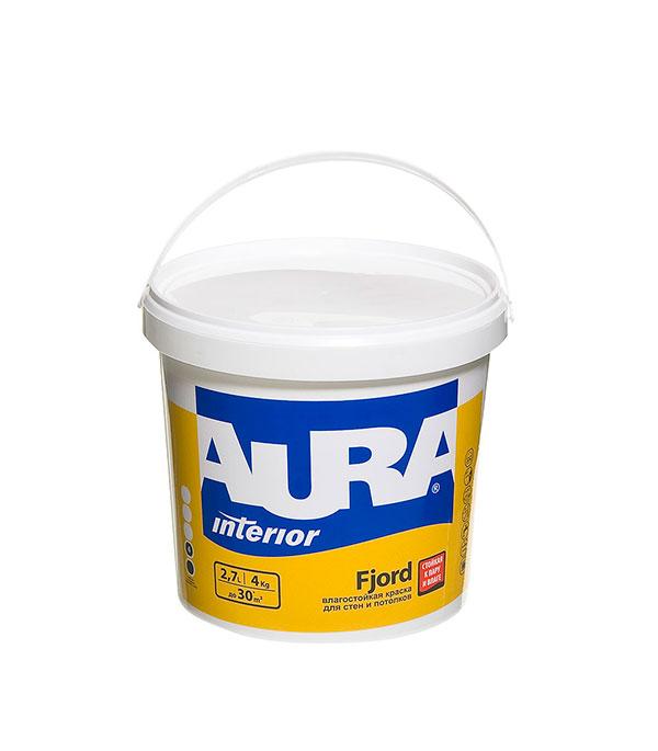 Краска в/д влагостойкая Interior Aura Fjord основа А 2,7 л