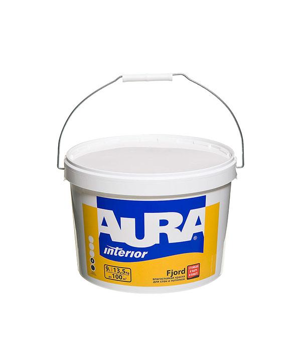 Краска в/д влагостойкая Interior Aura Fjord основа А 9 л