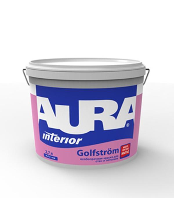 Краска в/д моющаяся особопрочная Interior Aura Golfstrom основа А 2,7 л