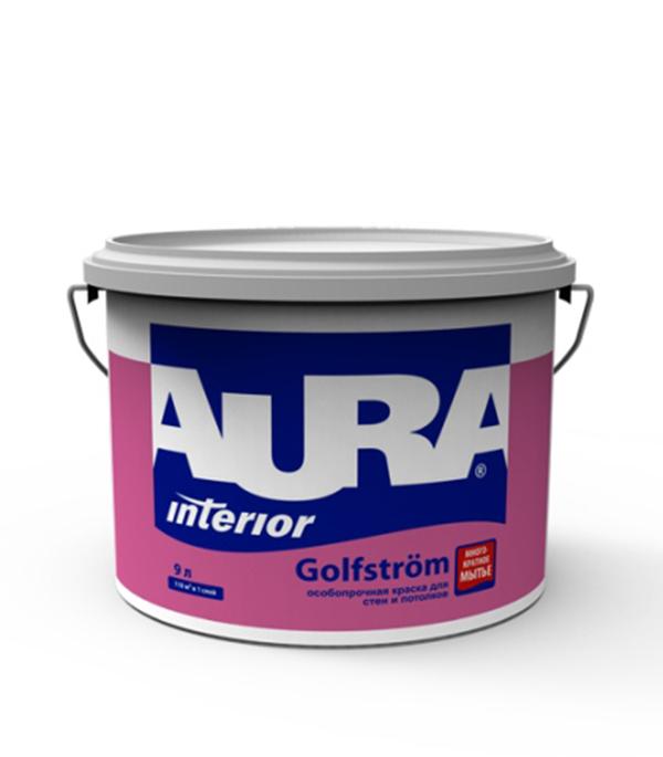 Краска в/д моющаяся особопрочная Interior Aura Golfstrom основа А 9 л
