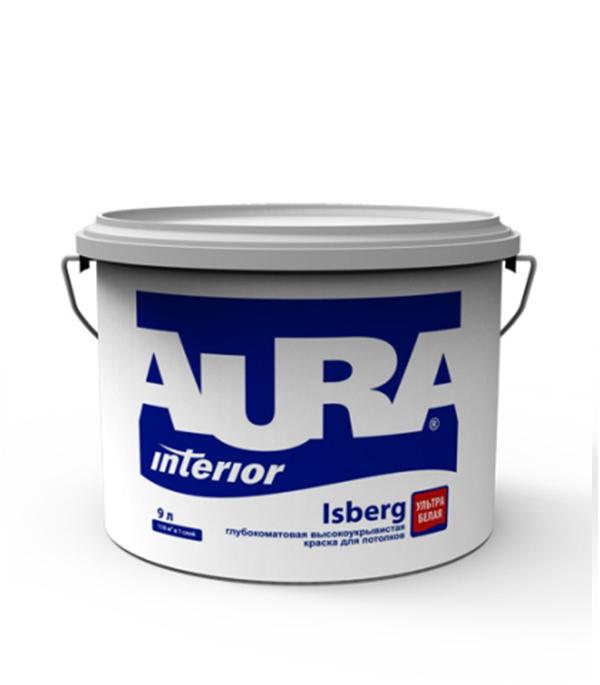 Краска в/д для потолка Interior Aura Isberg 9 л