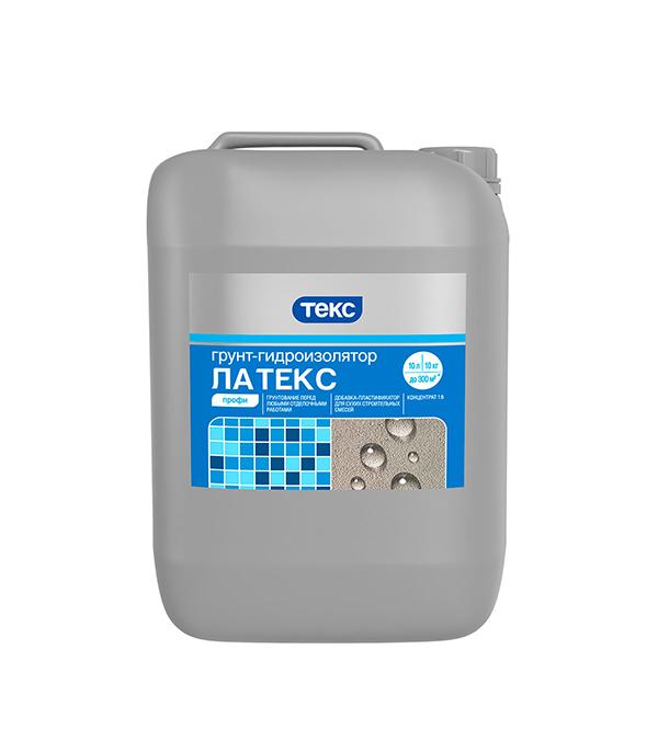 Латекс концентрат Текс 10 кг антифриз неомид nitcal добавка для растворов 3 кг