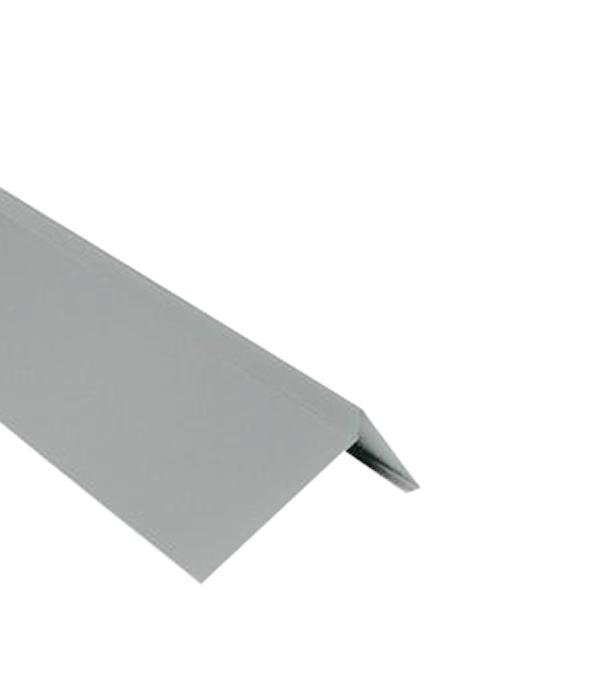 Планка торцевая для битумной черепицы 2 м серая RAL 7005