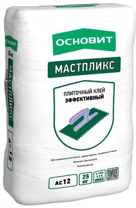 Основит АС12 Мастпликс Эффективный (клей для плитки) 25 кг