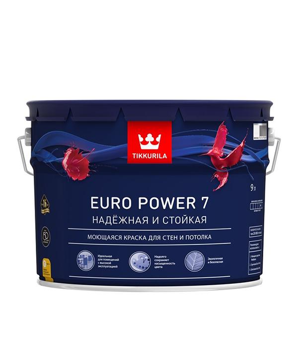 цена  Краска в/д Tikkurila Euro Power 7 латексная основа С матовая 9 л  онлайн в 2017 году