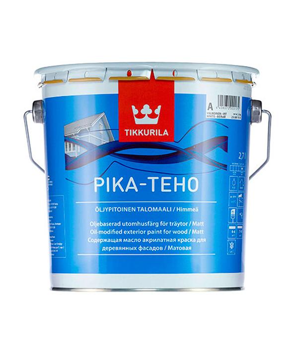 Краска в/д фасадная Tikkurila Pika-Teho основа А матовая 2.7л краска фасадная силоксановая матовая база b2 белинка 1 86л