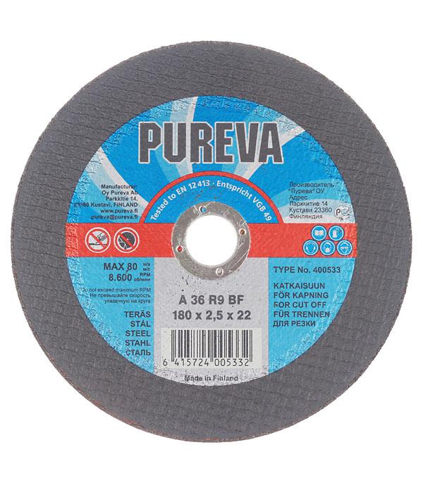Круг отрезной по металлу PUREVA Профи 180х22х2.5 мм круг отрезной hammer 180 x 1 6 x 22 по металлу и нерж стали коробка 150шт