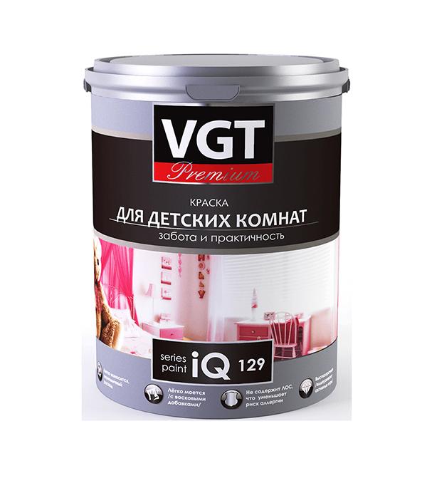 Краска в/д для детских комнат и спален iQ129 основа А матовая VGT 2 л
