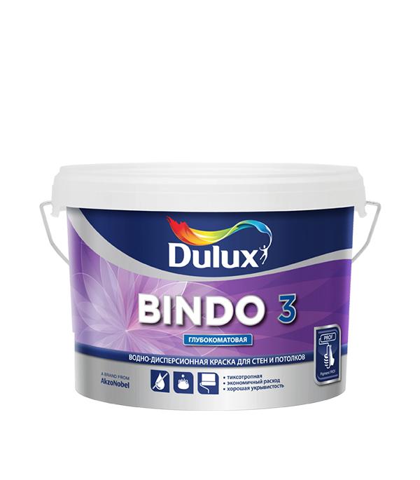 Краска в/д Bindo 3 основа BW глубокоматовая Dulux 2,5 л