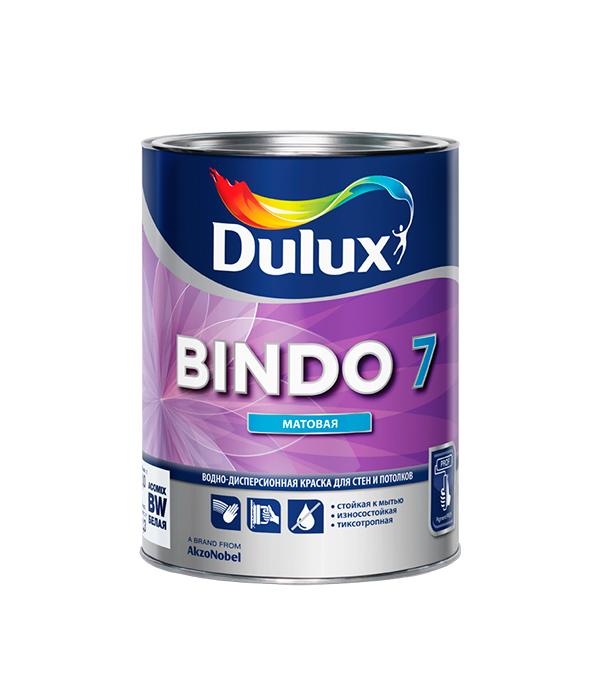 Краска в/д Bindo 7 основа BW матовая Dulux 1 л