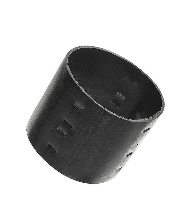 Муфта для дренажных труб d200 муфта для труб соединительная экопласт d32 мм 5 шт