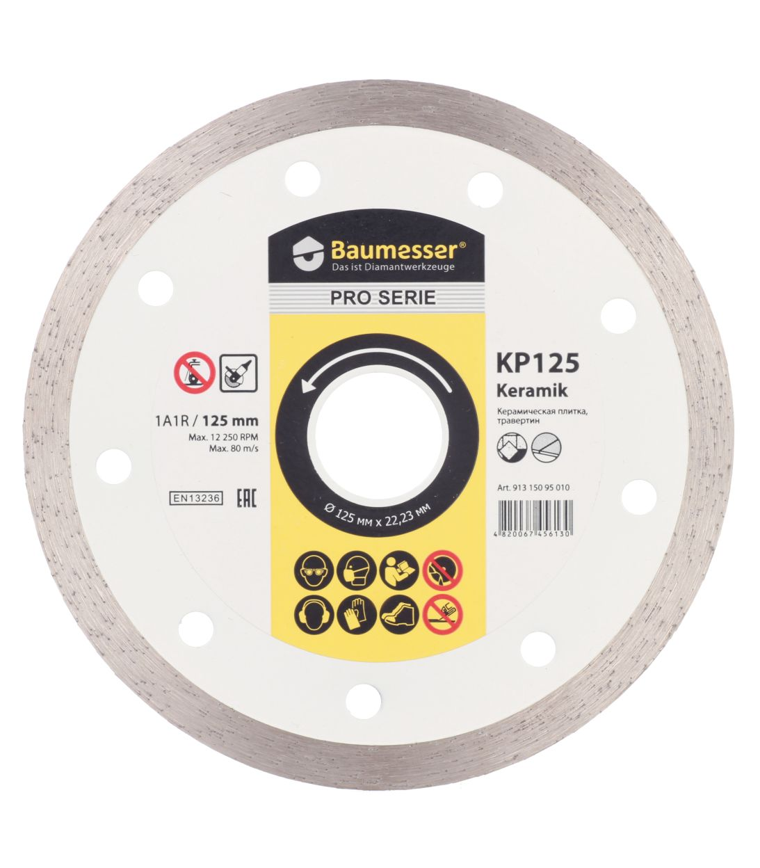 Диск алмазный сплошной по керамике Baumesser 125х22,2 мм диск алмазный сегментный по бетону 125x22 23 baumesser