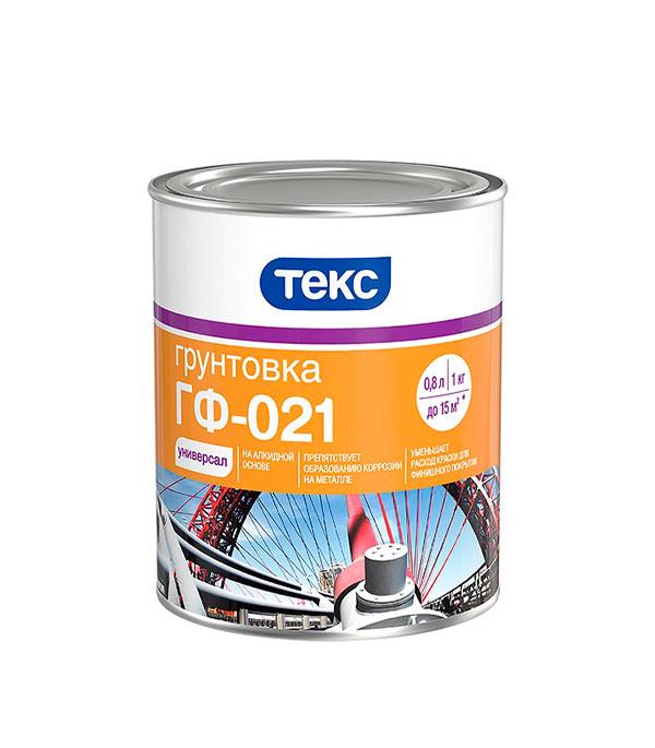Грунт ГФ-021 серый Текс 1 кг бронхотуссит гф в москве