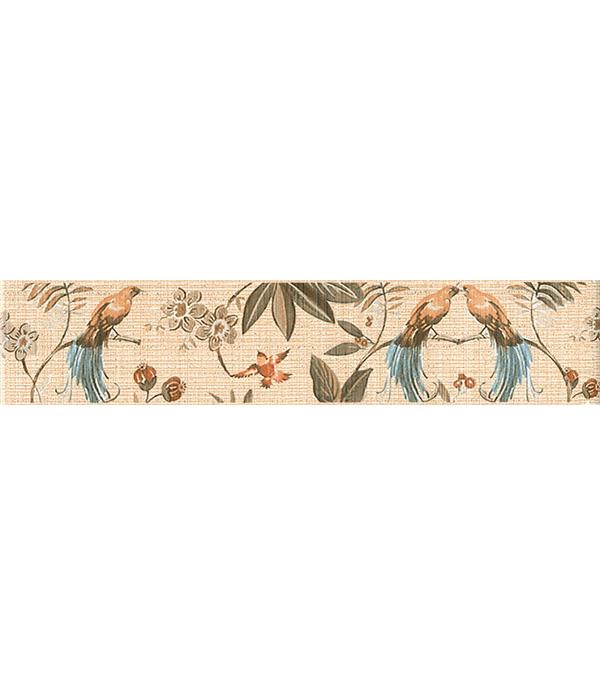 Плитка бордюр 250х54х8 мм Дивный сад флора