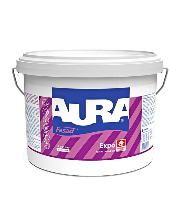 Краска в/д фасадная Aura Facad Expo основа A 9 л