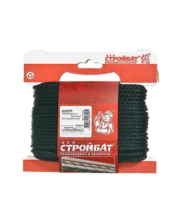 плетеный шнур цветной d8 мм полипропиленовый повышенной плотности 10 м Плетеный шнур Белстройбат без сердечника полипропиленовый черный d5 мм 30 м