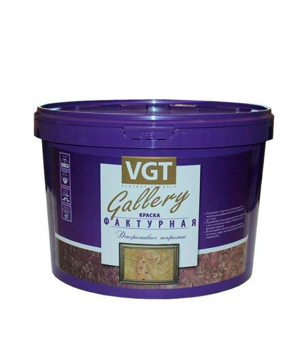 Краска фактурная VGT 18 кг штукатурка фактурная gallery vgt 18 кг