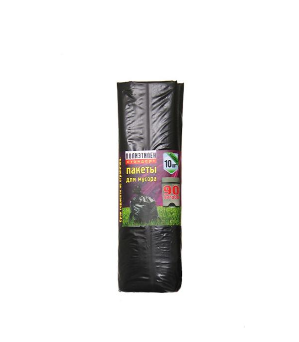 Полиэтиленовые пакеты для мусора 90 л упаковка (10 шт) упаковка фильтр пакеты чайные в екатеринбурге