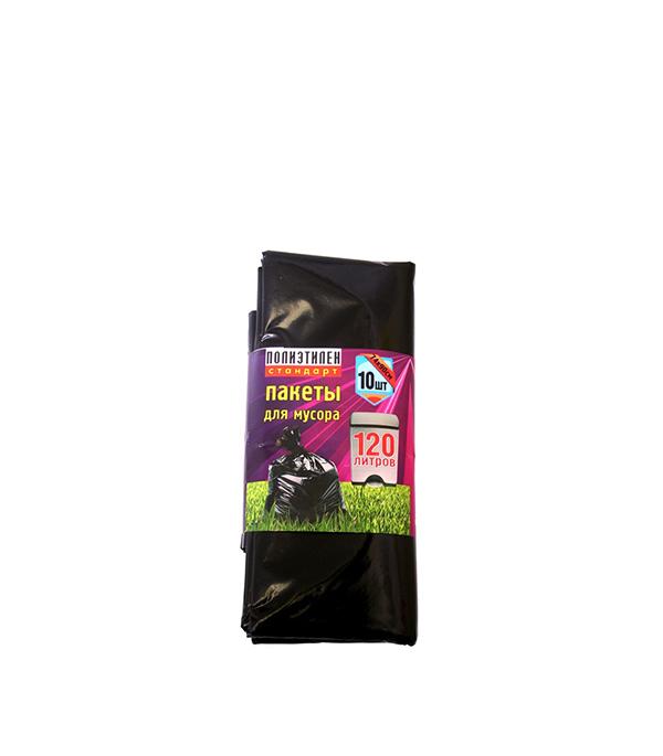 Полиэтиленовые пакеты для мусора 120 л упаковка (10 шт) упаковка фильтр пакеты чайные в екатеринбурге