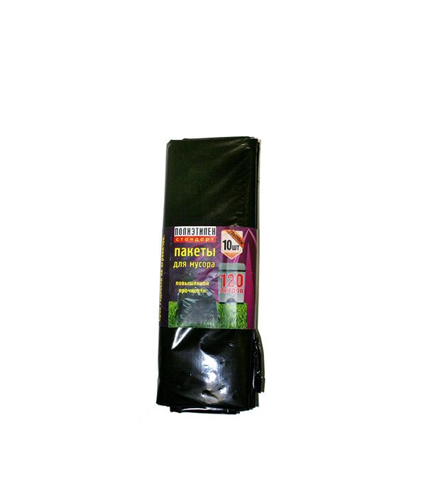Полиэтиленовые пакеты для мусора 120 л повышенной прочности упаковка (10 шт)