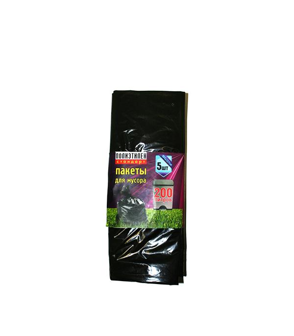 Полиэтиленовые пакеты для мусора 200 л упаковка (5 шт) пакеты д мусора премиум повышенной прочности 30л в пластах 20 шт 930984