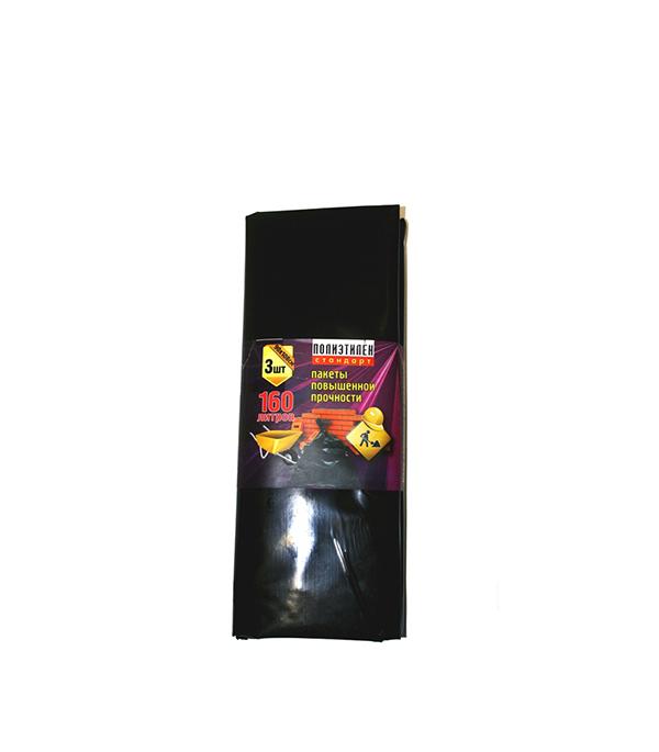 Пакеты п/э повышенной прочности (пакеты для строительного мусора) 160 л, упаковка 3 шт