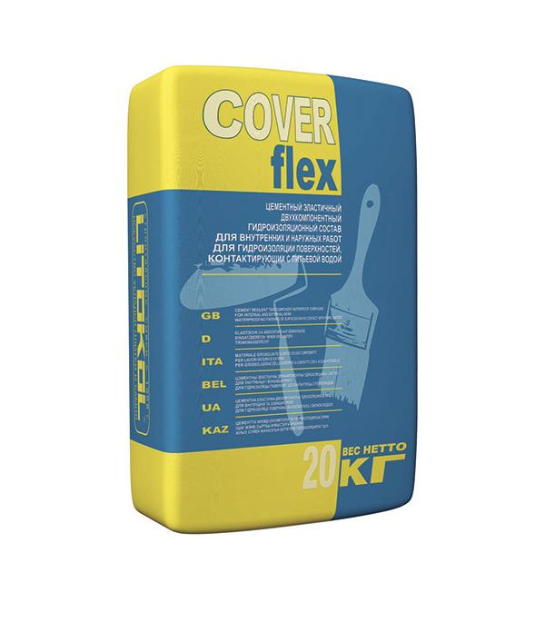 Гидроизоляция Коверфлекс А+В 20кг/10 кг